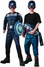 Captain America Retro Stealth Marvel Avengers Reversible Halloween Child Costume - $60.53