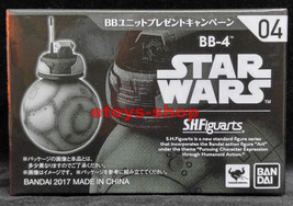 S.H.Figuarts SHF STAR WARS BB Unit Campaign BB-4 Action Figure THE LAST ... - $55.99