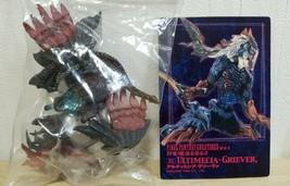 Square Enix Final Fantasy Creatures Vol 4 ULTIMECIA GRIEVER Full Color F... - $14.69