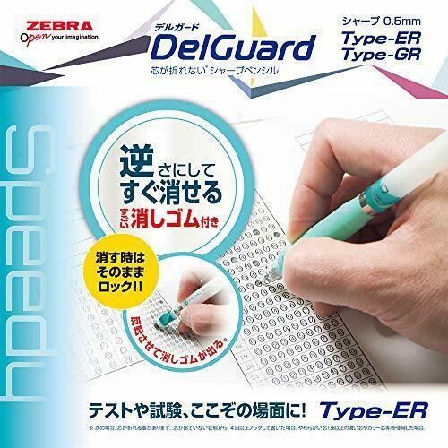 *Zebra mechanical pen Delgado type ER 0.5 limited color clean purple P-MA88-CPU image 4