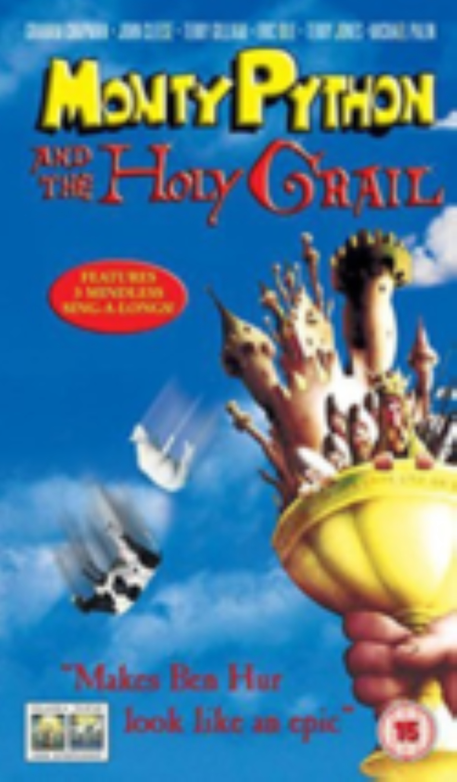 Monty Python and the Holy Grail Vhs