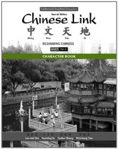 Character Book for Chinese Link: Beginning Chinese, Traditional & Simpli... - $40.59