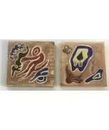 Pair of Vintage Warner Prins Ceramic Pottery Tiles, Signed, Amoeba Shapes - $28.40