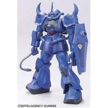 NEW HCM Pro 26-00 MS-07B GOUF 1/200 Action Figure Gundam BANDAI from Jap... - $47.43
