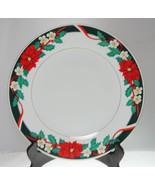 Tienshan Deck the Halls Christmas Porcelain Dinner Plate - $14.99