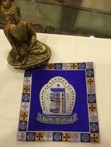 Tibetan Blue Kalachakra silk brocade table cover/altar cloth/shrine mat/... - $13.00