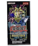 Korea version of Yu-Gi-Oh THE DARK SIDE OF DIMENSIONS MOVIE PACK BOX - $32.04
