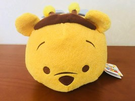 Disney Store JAPAN Winnie the pooh and Piglet Tsumtum Bee Plush Doll Bag... - $157.41
