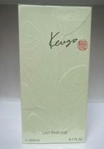 Kenzo Perfumed Body Lotion/Lait Parfume 6.7 oz/200 ml Sealed - $69.29