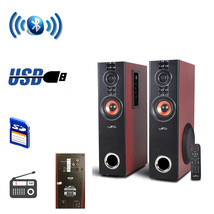 beFree Sound 2.1 Channel Powered Bluetooth Dual Wood Tower Speakers with... - $132.35 CAD