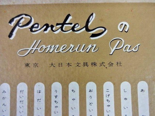 Neat-O Vintage  Pentel Homerun Pas 25 Colors OIL PASTELS SET In A Cool BOX