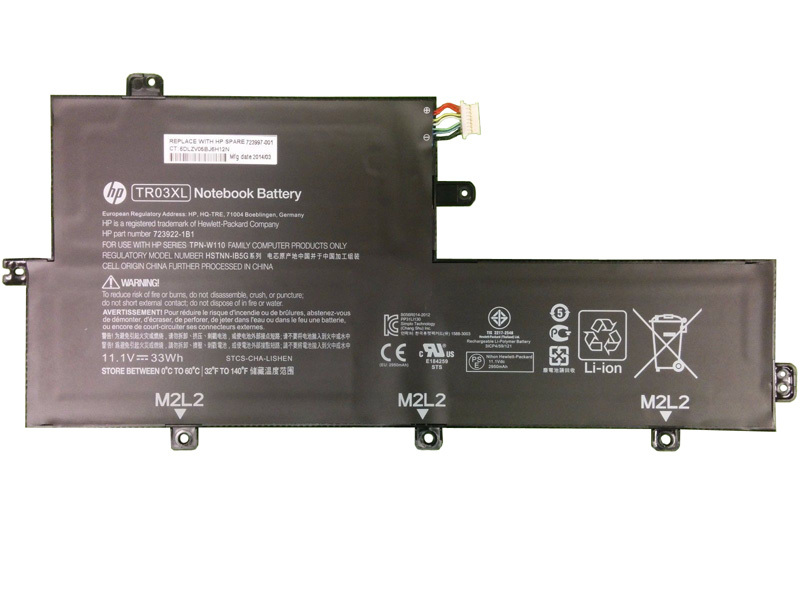 Primary image for 723922-1B1 TR03XL 723922-2B1 HP Spectre 13-H220EA X2 PC E8Q19EA Battery