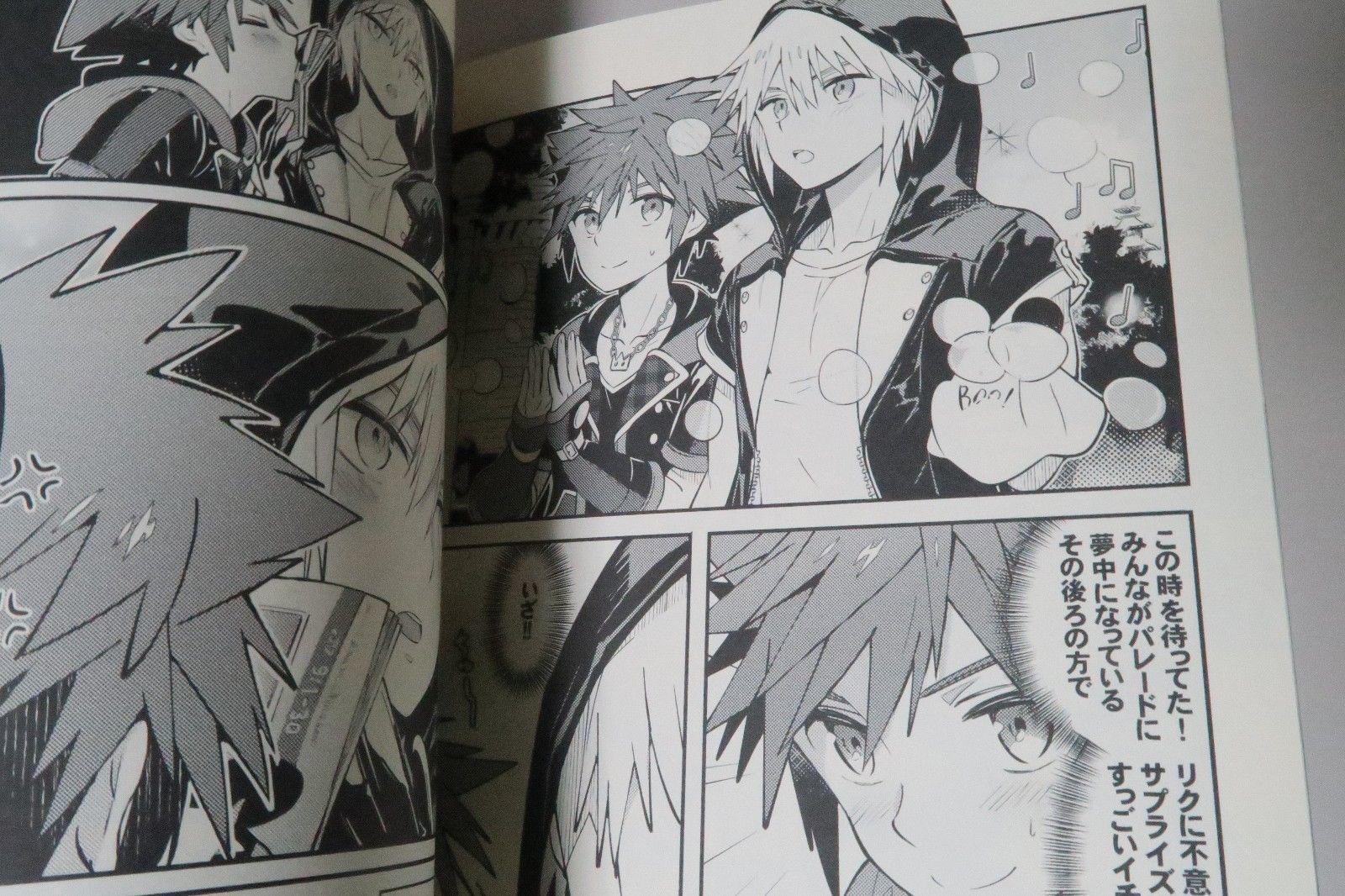 KINGDOM HEARTS doujinshi Sora X Riku B5 24page esto ALL YOU NEED IS OPPAI KH