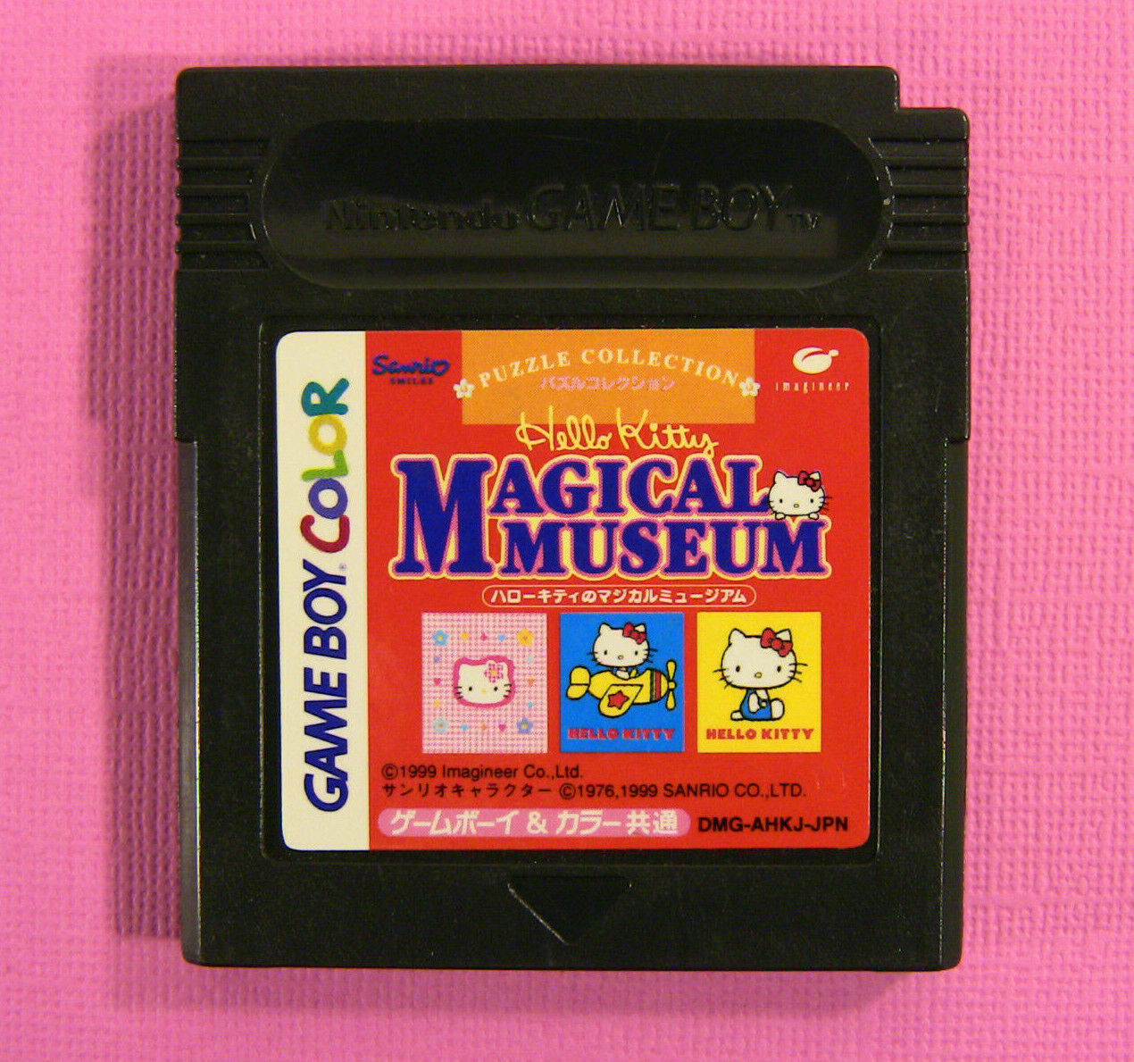 Hello Kitty Magical Museum (Nintendo Game Boy Color GBC, 1999) Japan Import
