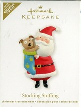 2012 Hallmark Keepsake Ornament - Exclusive VIP Gift - Stocking Stuffing   - $4.94