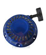Powerhorse Recoil Starter 46851 20599 414CC Gas Engine 20 Gallon Air Com... - $18.95