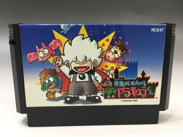 Kid Dracula Famicom Japan import Video Game Horror Games - $34.65