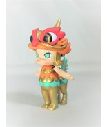 POP MART Kennyswork MOLLY CHINESE ANCIENT MYTHICAL CREATURES Golden Kylin - $99.99