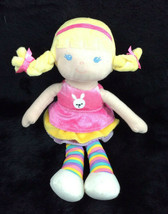Fisher Price Baby Doll Blonde Bunny Pink Yellow Stripes Purple Plush Bab... - $17.79