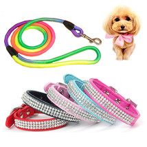 1PCS Dog Leashes+1PCS Pet Collar Pet Walking Training Leash Dogs Harness... - $4.24