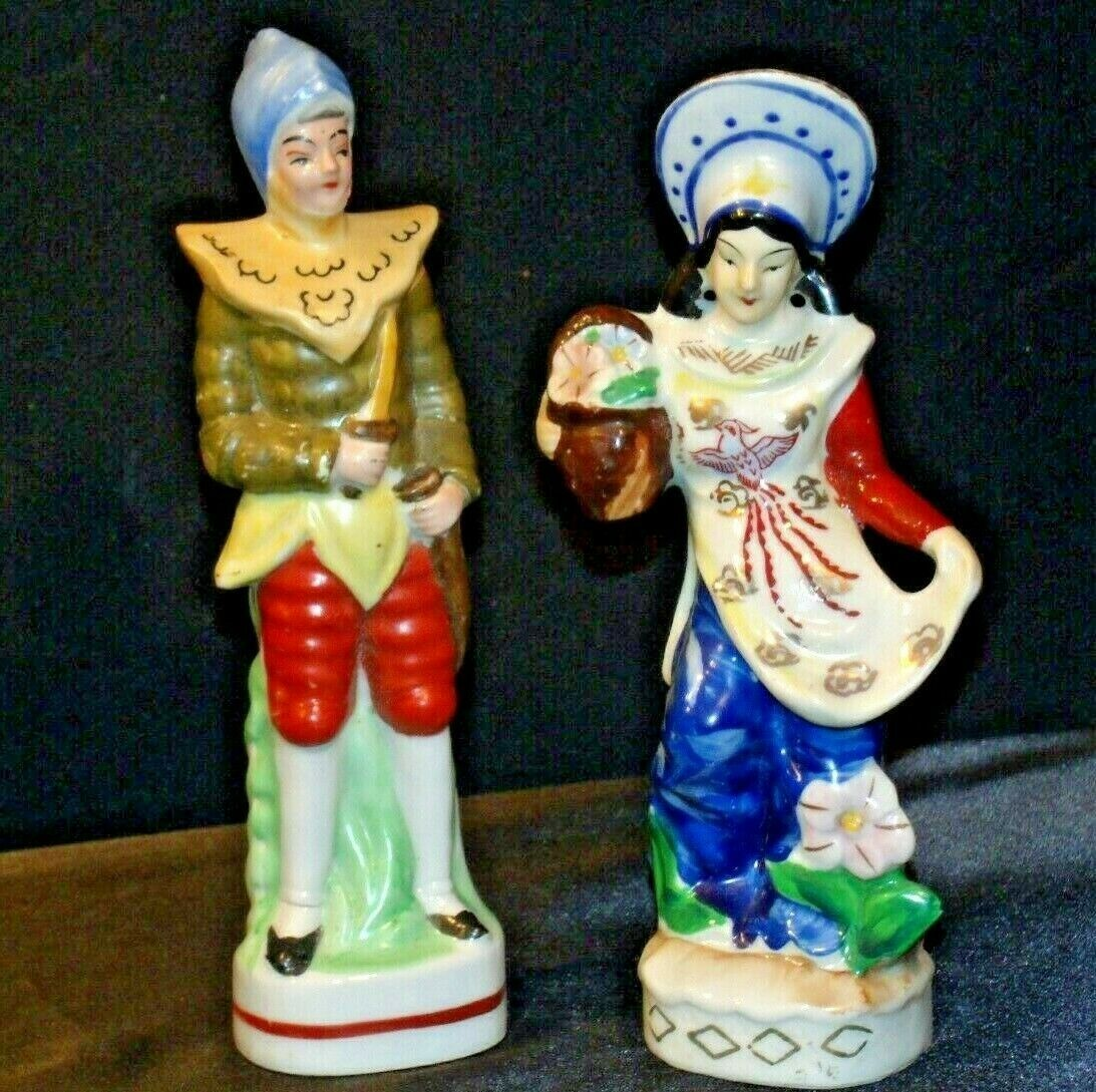Man & Woman Figurines AB 167 Vintage Occupied Japan