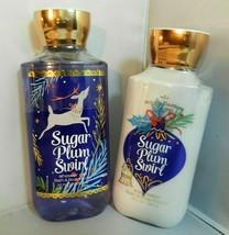 Bath & Body Works SUGAR PLUM SWIRL Shower Gel + Body Lotion Set New Fresh - $19.99