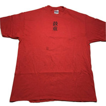 Vintage 90s Hanes Beefy Kodo One Earth Tour Japan T Shirt Men's Size XL Red Tee - £28.92 GBP