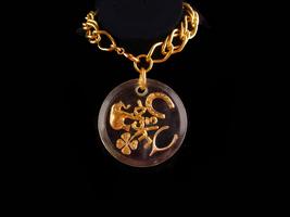 1940's Lucky 13 Bracelet - Vintage Irish shamrock - Lucky horseshoe - el... - $45.00