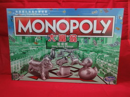 Monopoly Hong Kong Edition - $57.00