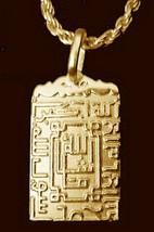 LOOK Al-Falaq Islam Islamic Gold Plated Charm Allah Protect - $23.27