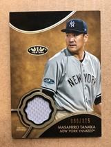 2019 Topps Tier One Masahiro Tanaka #TIR-MTA Relic Card Yankees /375 NB1 - $4.99