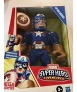 Playskool Marvel Super Hero Adventures Mega Mighties Captain America 10-... - $14.44