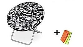 Mainstay Saucer Chair, 1, Zebra + FREEBIE - $47.30