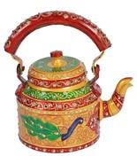 JAIPURI Aluminium Tea Pot DECORATIVE TEA KETTLE HAND PAINTED MEENAKARI S... - $67.12