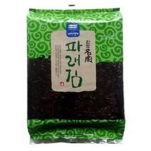100 Sheets 6.7oz Dried Kelp Seaweed Nori Raw Unseasoned Diet Food Snack ... - £15.59 GBP