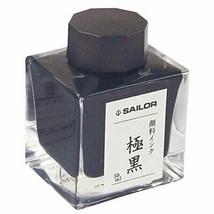 *Sailor Pen fountain pen pigment bottle ink 50ml Gokukuro 13-2002-220 - $22.15