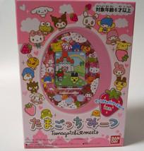Tamagotchi meets SANRIO Character meets Ver, BANDAI NEW Hello kitty My M... - $148.35