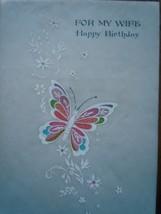 Vintage Hallmark Butterfly Villum For My Wife Happy Birthday Card 1963 - $2.99
