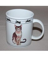 Mug Tabby Siberian Abyssinian Cat Lovers Limited Collectible Free Shipping - $10.84