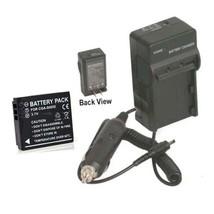 CGAS005E1B Battery + Charger For Panasonic DMC-LX2K DMC-LX2S DMC-FX10A - $20.68