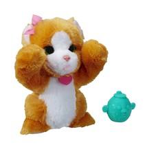 FurReal Friends Li'l Big Paws Peek-a-boo Daisy Pet NEW! - $61.92
