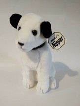Vintage 1980 NIPPER RCA Dog Stuffed Animal Dakin Toy Plush with Collar with Tag - $38.69
