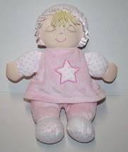 """Kids Preferred Sleepy Eyes Plush BABY DOLL 10"""" STAR PINK Polka Dot Blond... - $16.35"""