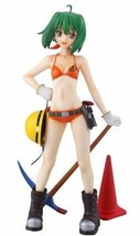 Macross Frontier Ranka Lee Emotion Style 1/8 Scale Figure [Toy] by Bandai - $55.20