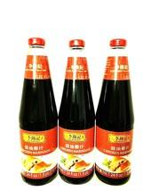 Lee Kum Kee Chicken Marinade 24 oz ( Pack of 3 ) - $39.59