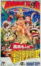 TAKAHASHI MEIJIN ADVENTURE ISLAND II 2 Nintendo Video Game Japan Japanese  - $233.78