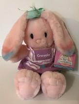 1990 Hallmark Crayola Bunny Cotton Candy Tail Bunny Rabbit Plush Toy New... - $35.63