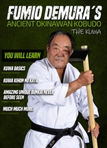Fumio Demura Ancient Okinawan Kobudo #7 Kuwa hoe DVD karate martial arts - $23.50