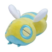 Pokemon Center Original Limited Plush Doll Pokemon Fit Dunsparce* - $54.39