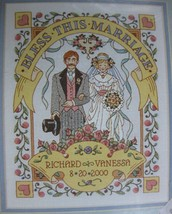 Bucilla Expressions Bless This Marriage #42461 Crewel Kit 8x10 Factory S... - $17.97